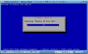 Fedora14_004.jpg