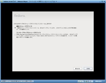 Fedora14_010.jpg