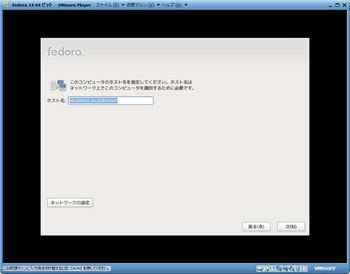 Fedora14_012.jpg