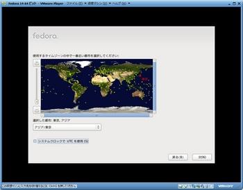 Fedora14_013.jpg
