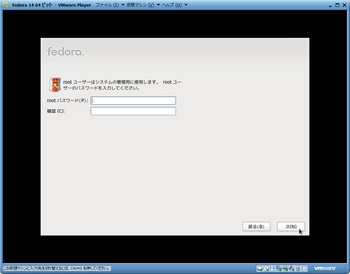 Fedora14_014.jpg