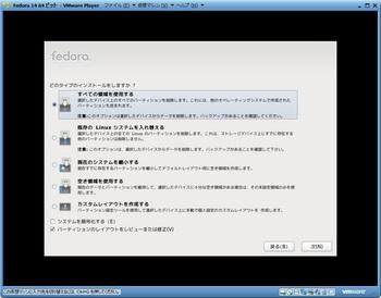 Fedora14_015.jpg