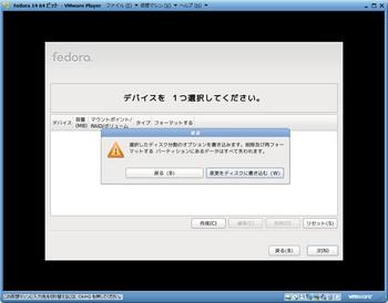 Fedora14_018.jpg