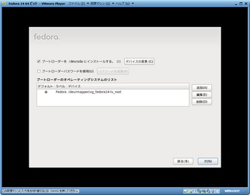 Fedora14_019.jpg