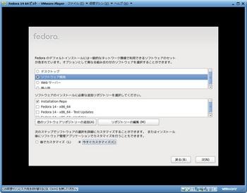 Fedora14_020.jpg
