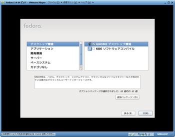 Fedora14_021.jpg
