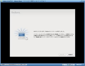 Fedora14_023.jpg