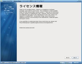 Fedora14_025.jpg