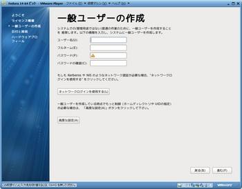 Fedora14_026.jpg