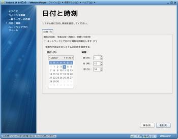 Fedora14_027.jpg