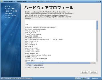 Fedora14_028.jpg