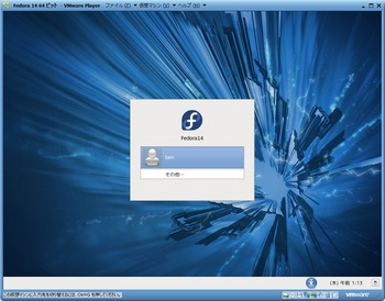 Fedora14_029.jpg