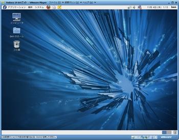 Fedora14_030.jpg