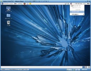 Fedora14_031.jpg