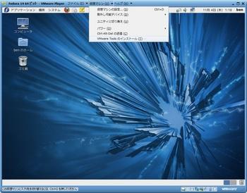 Fedora14_032.jpg