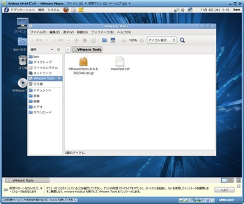 Fedora14_033.jpg