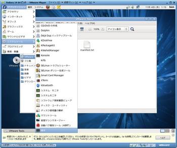 Fedora14_034.jpg