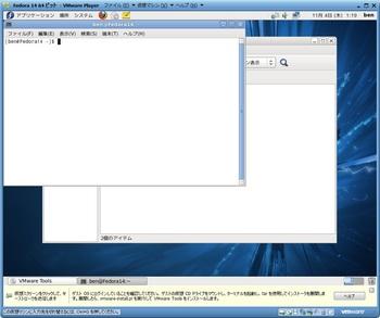 Fedora14_035.jpg