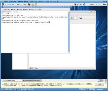 Fedora14_036.jpg