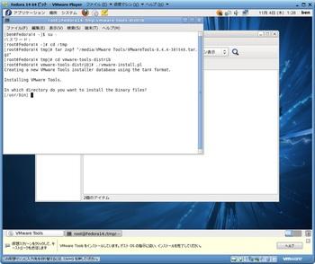 Fedora14_037.jpg