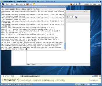 Fedora14_038.jpg