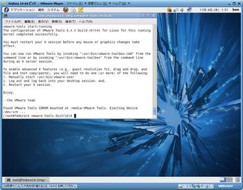 Fedora14_039.jpg