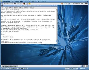 Fedora14_040.jpg