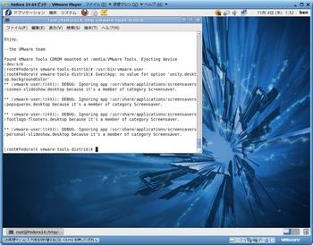 Fedora14_041.jpg