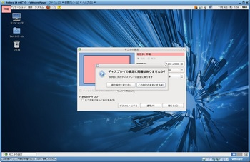 Fedora14_042.jpg