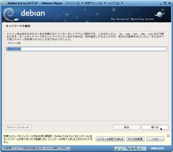 debian601a_008.jpg