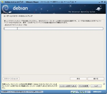 debian601a_011.jpg