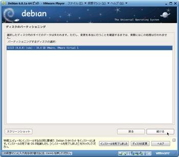 debian601a_014.jpg
