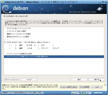 debian601a_016.jpg