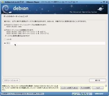 debian601a_017.jpg