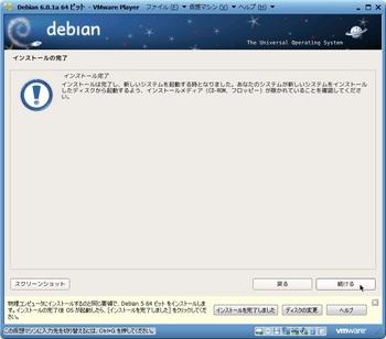 debian601a_023.jpg