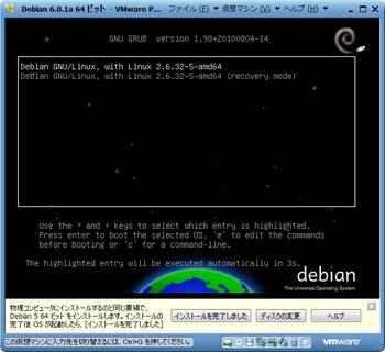 debian601a_024.jpg