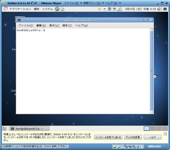 debian601a_030.jpg