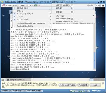 debian601a_034.jpg