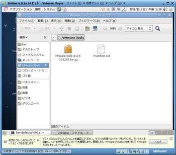 debian601a_036.jpg
