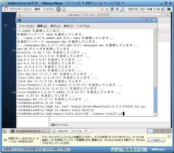 debian601a_037.jpg